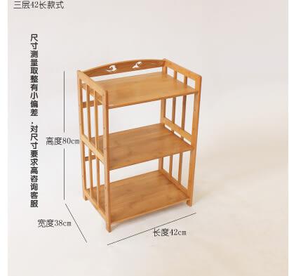 百山九川楠竹微波爐架廚房置物架實木層架儲物架收納架子 三層2長