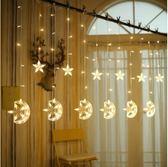 LED彩燈閃燈串燈星星月亮燈滿天星窗簾燈少女心臥室裝飾燈 全館免運