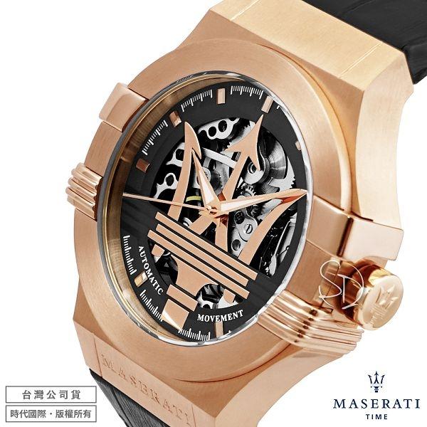 【台南 時代鐘錶 MASERATI】台灣公司貨 瑪莎拉蒂 POTENZA系列 R8821108002 鏤空機械腕錶