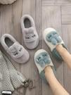 棉鞋 棉拖鞋女春季包跟室內家用保暖家居可愛毛絨軟底月子冬天12月份【快速出貨八折下殺】