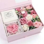 生日禮品男女生閨蜜香皂花禮盒玫瑰花創意肥皂花永生花聖誕節禮物交換禮物