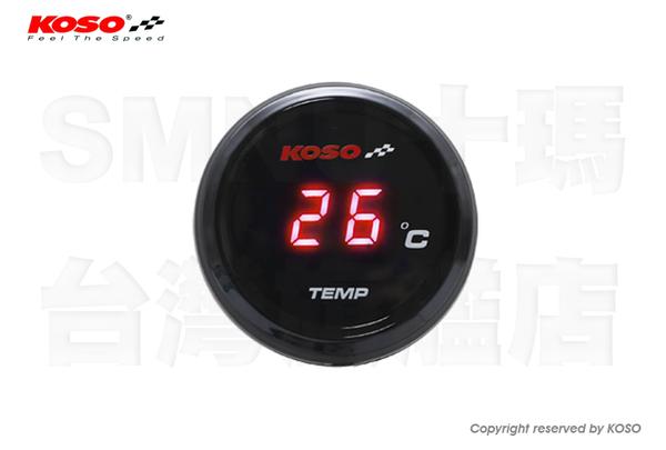 KOSO圓形超薄系列水溫/油溫/溫度表 紅光 藍光 適用:RACING KING/馬車125/頂客/RV/彪虎/雷霆王