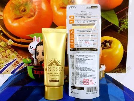 SHISEIDO ANESSA 資生堂 安耐曬 金鑽高效防曬乳 SPF50+, PA++++ 40G