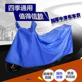 機車車罩板助力車防雨遮陽車衣代步防塵【雙十一狂歡8折起】