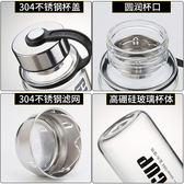 大容量透明水杯帶蓋過濾男耐熱茶杯單層便攜
