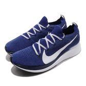 Nike 慢跑鞋 Zoom Fly FK 藍 白 Flyknit 編織鞋面 賽跑專用 運動鞋 男鞋【PUMP306】 AR4561-400