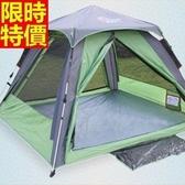 帳篷 露營登山用-防水透氣戶外3-4人自動速開2色68u26【時尚巴黎】