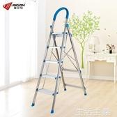 伸縮梯 家用梯子摺疊梯不銹鋼加厚室內人字梯便攜樓梯工程扶梯爬梯 mks生活主義
