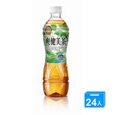可口可樂爽健美茶535ml x24入【愛買】