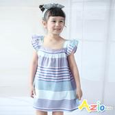 Azio 女童 洋裝 藍紫橫條紋荷葉無袖洋裝(紫)  Azio Kids 美國派 童裝