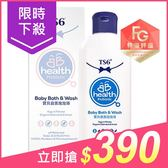 TS6 寶貝益菌泡泡浴(250g)【小三美日】$450