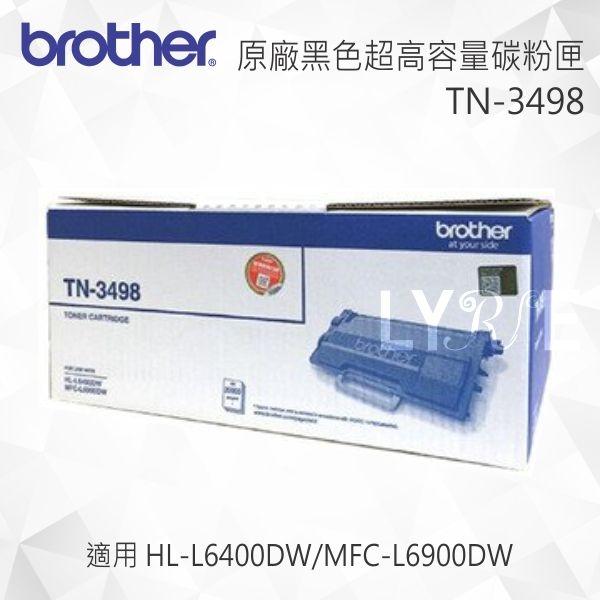 【現貨】Brother TN-3498 原廠黑色超高容量碳粉匣 適用 HL-L6400DW/MFC-L6900DW