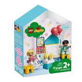 10925【LEGO 樂高積木】Duplo 得寶幼兒系列 - 遊戲房 (17pcs)