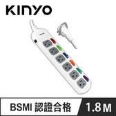 KINYO CG166-6 6開6插延長線 6呎 1.8M