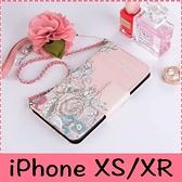 【萌萌噠】iPhone X XR Xs Max  韓國立體五彩玫瑰保護套 帶掛鍊側翻皮套 插卡 錢包式皮套 手機套 硬殼