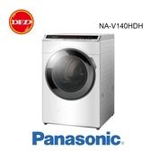 Panasonic國際牌 變頻 14公斤 洗脫烘 滾筒洗衣機 NA-V140HDH-W