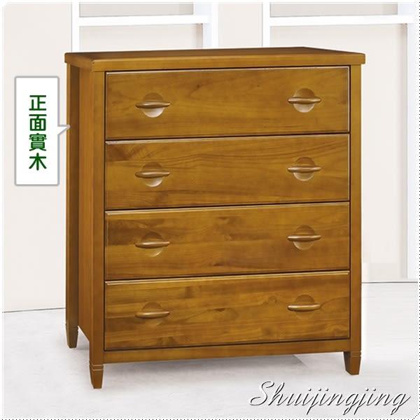 【水晶晶家具/傢俱首選】傑森3.5*4呎柚木色半實木大四斗櫃 HT7515-2