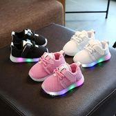 童鞋亮燈寶寶男童鞋女鞋兒童運動鞋網鞋閃燈鞋發光兒童鞋子 〖korea時尚記〗