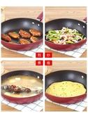 平底鍋不粘鍋煎鍋少油煙鍋具電磁爐燃氣牛排煎餅鍋