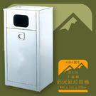 【台灣製造】AT4-78 不鏽鋼菸灰缸垃圾桶 垃圾桶 吸菸區 菸灰缸 公共菸灰缸 公共設施 耐銹 抗腐蝕