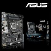 華碩 P10S-M WS 伺服器主機板