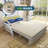 多功能單人折疊沙發床可折疊客廳小戶型雙人兩用簡約乳膠沙發1.2 js2979『科炫3C』
