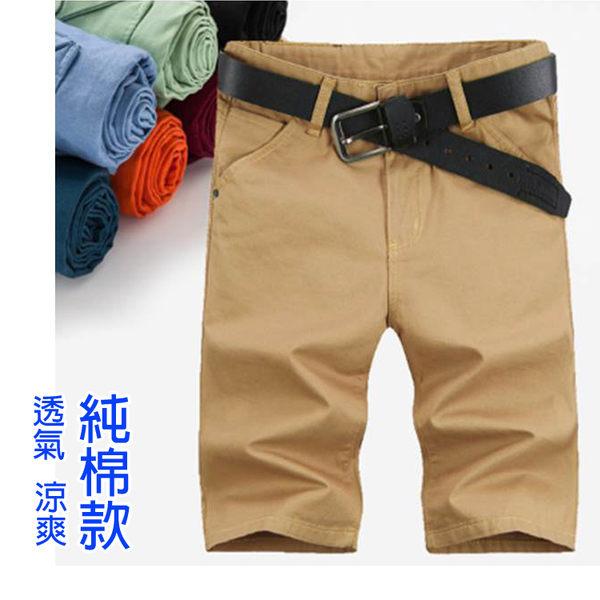Mao  最新款日韓新品經典純色百搭休閒短褲