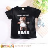 男童裝 夏季短袖T恤 魔法Baby