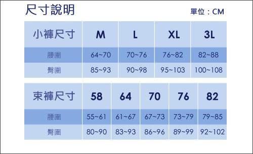 【LADY】蔓藤花舞系列 低腰三角褲(棕色)