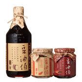【豆油伯】麻辣火鍋中辣組(椒麻醬/辣豆瓣醬/缸底醬油)
