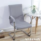 椅套 旋轉椅套連身辦公電腦扶手座椅套升降凳子套彈力老闆椅套椅套罩 熱賣單品