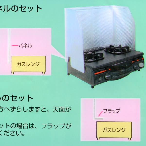 【ALPHAMIC】瓦斯爐防油板ㄇ型附磁石 120*50cm