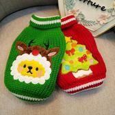 (尾牙交換禮物)創意 寵物衣服狗狗毛衣泰迪博美比熊小型犬秋季款保暖冬天加厚小狗服飾