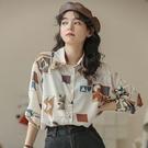 (免運)DE shop - 襯衫襯衣上衣女設計感小眾長袖襯衫- XA-7157