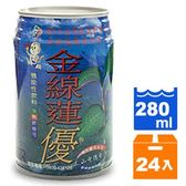 金線蓮優 機能性飲料(微甜) 280ml (24入)/箱【康鄰超市】