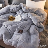 加厚冬被法萊絨被子全棉雙人保暖被芯單人法蘭絨冬 JY9685【pink中大尺碼】