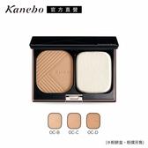Kanebo 佳麗寶 柔紗光感粉餅9g