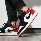 現貨Air Jordan 1 LOW AJ1 AJ 喬丹 1代 低筒 黑頭 黑腳趾 黑白紅 553558-116