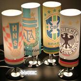阿根廷巴西德國西班牙法國球迷臺燈世界杯球迷用品紀念品禮品周邊 英雄聯盟