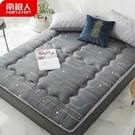 南極人床墊加厚床褥子1.2米1.5m單人...