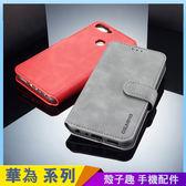 簡約質感皮套 Y7 Y6 pro Y9 2019 Y7S 手機殼 磁吸翻蓋 Nova3e 錢包卡片 影片支架 防摔軟殼