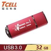 【TCELL 冠元】USB3.0 TAIWAN NO.1隨身碟 32GB 紅