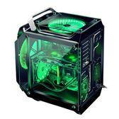 電腦機殼COOLMAN金剛台式玩嘉電腦機箱游戲家用M-ATX全側透個性玻璃機箱igo