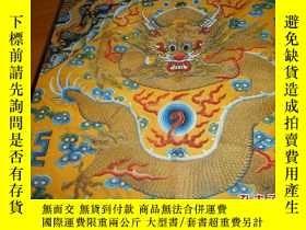 二手書博民逛書店SON罕見OF HEAVEN-IMPERIAL ARTS OF