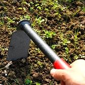 種菜工具 鐵柄小鋤頭兒童挖紅薯地瓜釣魚種花種菜鋤耙除草【快速出貨八折下殺】