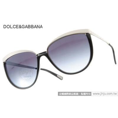 【金橘眼鏡】DOLCE&GABBANA太陽眼鏡#DG2096 0618G 黑 原廠正品 (免運)