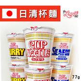 日本 日清杯麵 (中) 三種口味 泡麵