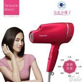 (預購)Panasonic 國際牌 奈米水離子吹風機 EH-NA9A ★美髮神器 日本同步 台灣公司貨