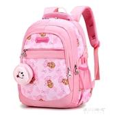 兒童書包-書包女小學生年級公主孩幼兒童4-5超輕減負雙肩背包東川崎町
