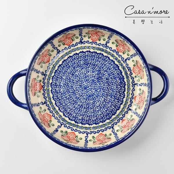 波蘭陶 漫野薔薇系列 雙耳深盤 陶瓷盤 菜盤 焗烤盤 烤皿 22cm 波蘭手工製【美學生活】